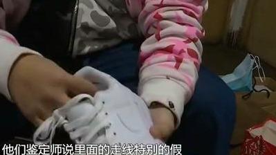 济宁小伙耐克折扣店买到疑似假球鞋 市场监管部门:已送检