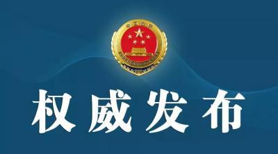 涉嫌貪污罪依法對蘇風雷、李安營提起公訴