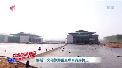 孟子研究院一體化建設項目有序復工 預計9月交付