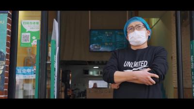 视频 | 一家米线馆的复工记
