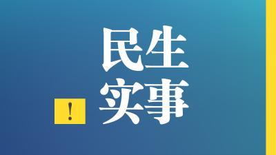 """省住建厅、国开行山东分行调研组来济宁调研老旧小区改造""""4+N""""项目进展"""