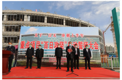 """太白湖新区建设指挥部举行重点项目""""百日攻坚""""行动誓师大会"""