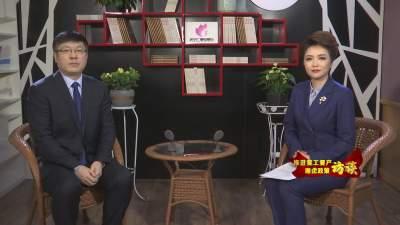 访谈 | 济宁市科技局局长李斌解读复工复产惠企政策