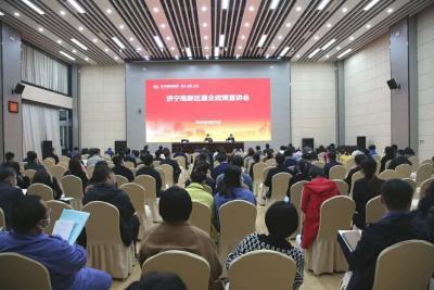 政策早落地企业早得利,高新区召开惠企政策宣讲会