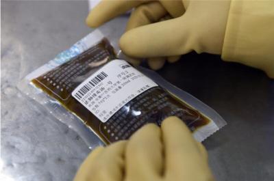 中医药防治新冠肺炎发挥了哪些作用?国新办发布会传递了这些信息