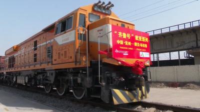 视频 | 兖州中欧班列鸣笛复工 促进出口保经济增长