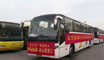 """目的地:四川 重庆 兖州汽车站""""点对点""""返岗专车出发了"""