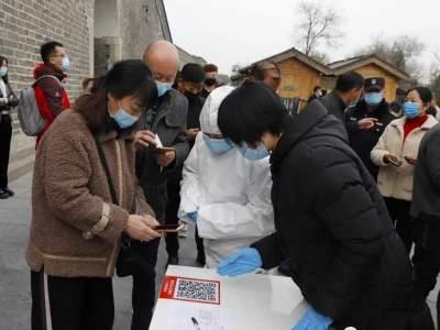 """曲阜三孔景区恢复开园,文旅行业迎来一剂""""强心针"""""""