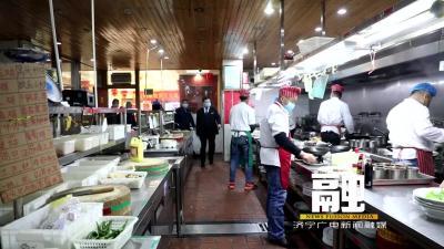 文明餐桌|汶上推行分餐公筷 倡導文明健康