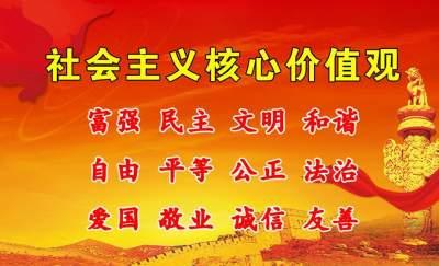 社会主义核心价值观 | 济宁公交八路线:不负韶华展风采
