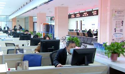 邹城创新审批服务流程 全力支持复工复产