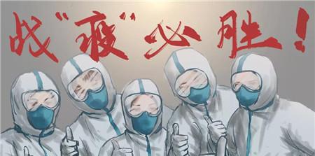 """濟寧交運集團順通旅游推出致敬""""白衣天使""""免費休閑游活動"""