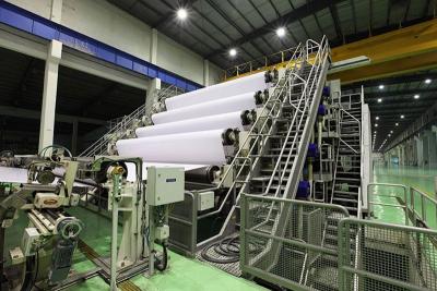 """太阳纸业按下生产""""快进键"""",全力保障刊物教材用纸"""