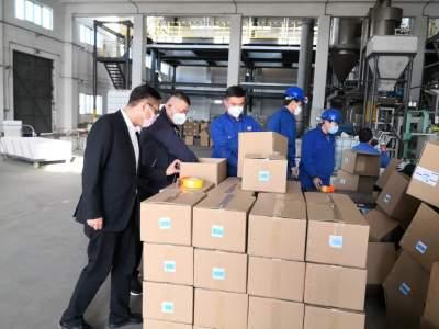 """兴业银行济宁分行:开展政银企合作对接 为经济发展注入""""金融活水"""""""