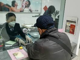 """""""隔离病毒 不隔服务"""" 邮储银行济宁市分行全力保障养老金发放"""