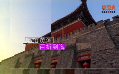 """""""這就是山東""""短視頻征集即將啟動!聚焦三大主題 匯聚""""山東力量"""""""