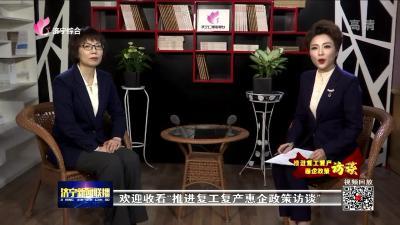 专访市医疗保障局局长孙颖