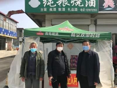 """山東泗水:駐村第一書記戰""""疫""""助推復工復產顯擔當"""