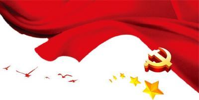 【社会主义核心价值观】发扬爱国主义精神 凝聚众志成城抗击疫情的强大力量