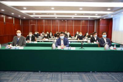 新華保險召開反洗錢領導小組會議 部署2020年反洗錢工作