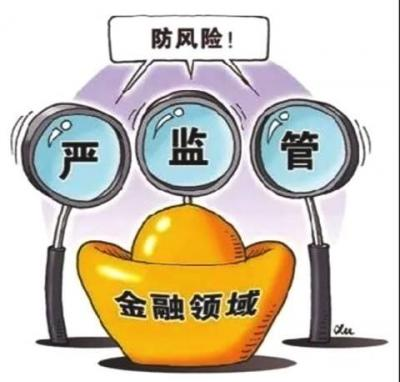 """邮储银行济宁分行推进""""行业规范建设深化年"""""""