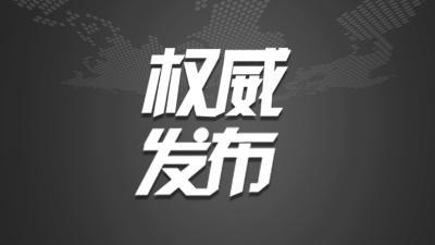 习近平:努力打造青山常在、绿水长流、空气常新的美丽中国