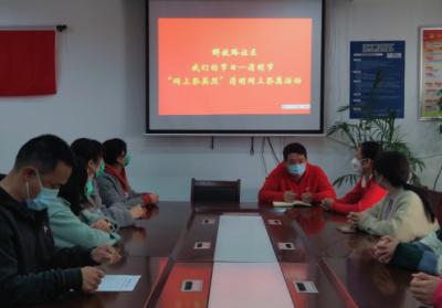 """解放路社区举办清明节""""网上祭英烈""""活动"""