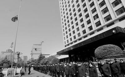 山东省委举行哀悼网上投注彩票APP 深切哀悼抗击疫情斗争牺牲烈士和逝世同胞