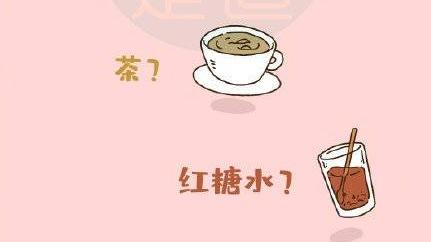 全世界大概只有中國人愛喝熱水,為啥?