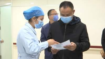 16份有溫度的體檢單 致敬濟寧援鄂醫護人員