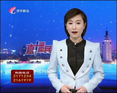 直播民生-20200405