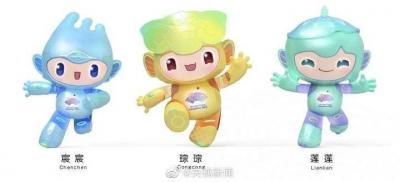 官宣!杭州2022年第19届亚运会吉祥物发布