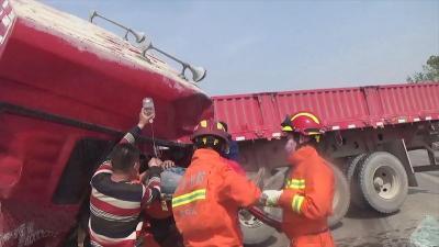 兩輛半掛車相撞司機被困 濟寧消防緊急救援