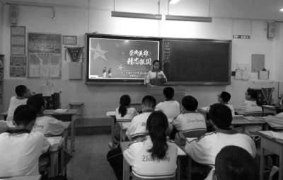 """济宁23项课题获2020年省教育科学规划""""疫情与教育""""专项课题立项"""