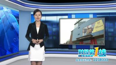 """誠信經營 保市價 銀企聯手全力以""""復"""""""