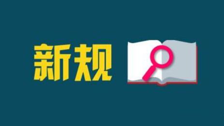 """扎根一线34年,济宁泗水这位医生""""直评""""副高"""