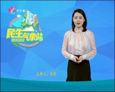民生氣象站20200410