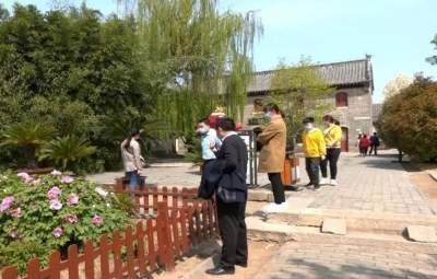 別忘了領!鄒城第三批文化旅游惠民電子消費券五一前發放