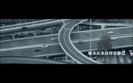 第三十四期济宁优秀原创歌曲展播-《莫错过花开时间》