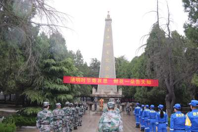梁山县退役军人事务局举行清明烈士祭扫活动