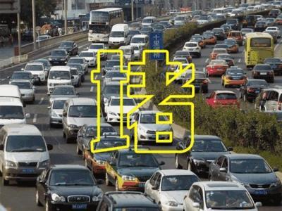 清明假期山東這幾個高速路段易堵,8大事故多發路段公布