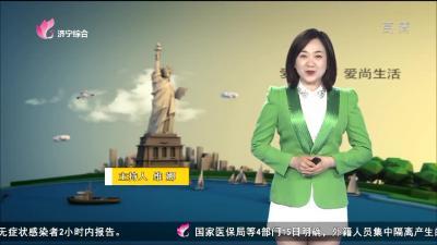 爱尚旅游-20200416