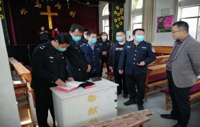 泗水县出版物发行市场专项整治行动拉开序幕