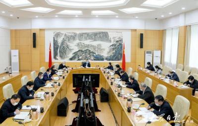 刘家义主持召开深化国企改革专题会议