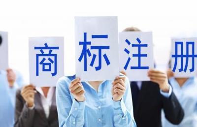 """济宁开出恶意申请""""火神山""""""""雷神山""""商标注册首张罚单"""