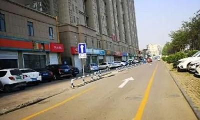 濟寧高新區金色蘭庭周邊道路臨時交通管制的通告來啦!