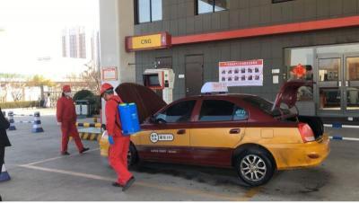 """济宁中石油昆仑能源公司:抗""""疫""""稳供气 温情保民生"""