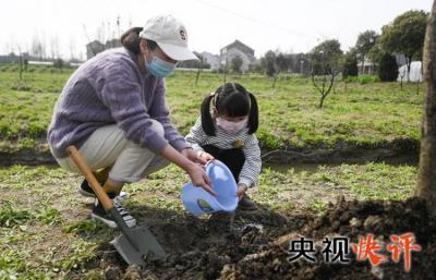 努力打造青山常在、绿水长流、空气常新的美丽中国
