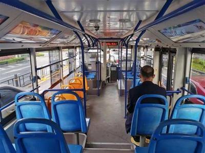 交通运输部:城市地面公交和轨道交通服务全部恢复运营