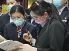邮储银行泗水县支行赴泗水微公益协会学习交流